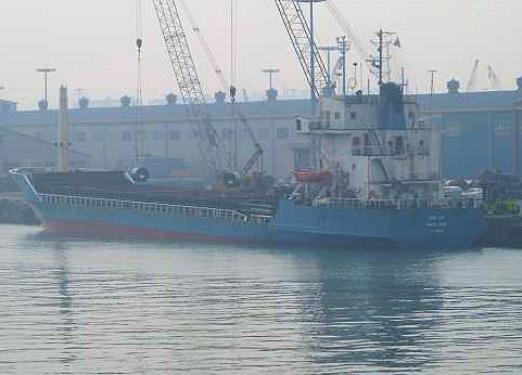 Yongxin IMO 8967436, dwt 4300, built 1985, flag Cambodia, manager DL East Shipping Dalian China.