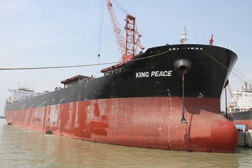 79.600 DWT Bulk-Carrier KING PEACE