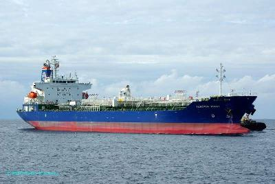 Tanker MT Fairchem Bogey with 21 sailors hijacked from Salalah port