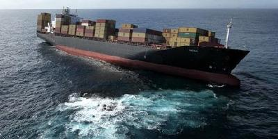 Container vessel RENA hard aground near the Tauranga Harbour