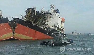 Tanker explosion in Yellow Sea kills 3 crewmen