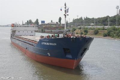 Maltese-Flagged Ship with 14 Crew on Fire in Azov Sea