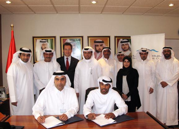 UAE: Dubai Maritime City Inks Land Lease Agreement with