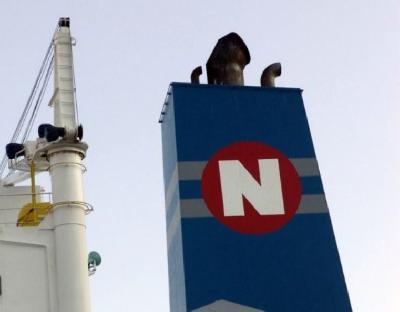 Greece: Navios Maritime Acquires Handysize Vessel 'Navios Serenity'