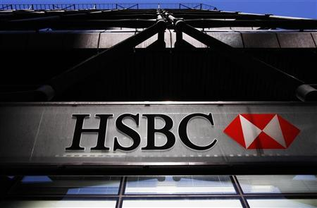 HSBC to sell HSBC Shipping Services Limited - SHIPPING NEWS