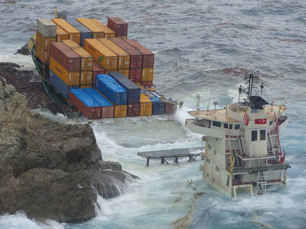 Yusuf Çepnioğlu wreck still battered by the waves