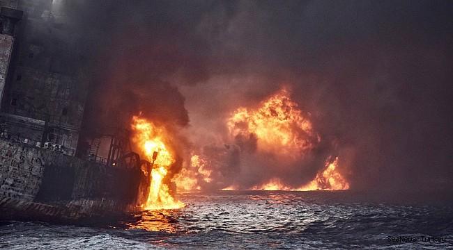 Burning Iranian oil tanker M/T Sanchi sinks after Jan 6 collision