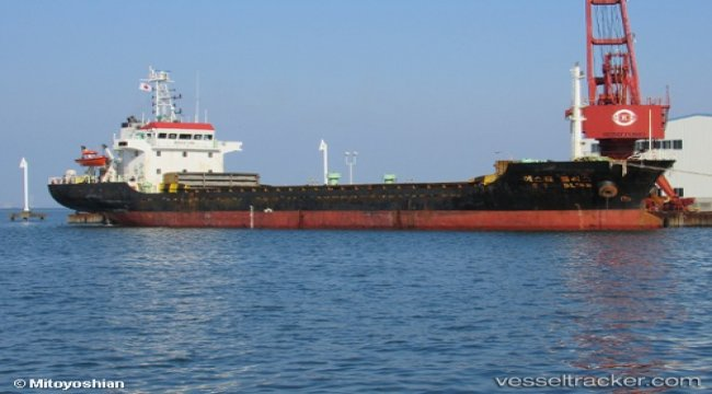 Freighter adrift off Japan