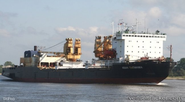 Cargo ship breached in Antarctic waters