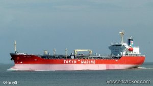Tanker disabled in Georgia Strait