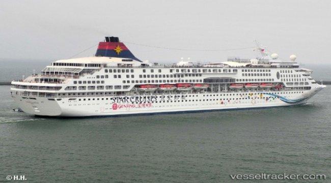 Star Cruises celebrates inaugural sailing of SuperStar Aquarius from Qingdao
