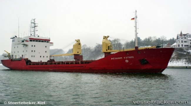 Freighter grounded off Onega