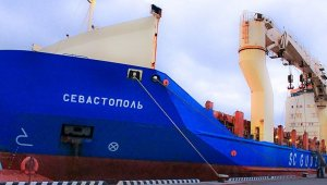South Korea held Russian ship in Busan port