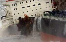Fedra crew rescued as vessel breaks up