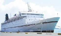 Israeli cruise ship to sail for Egypt