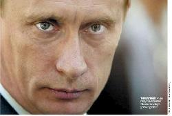 Putin defends Samsun-Ceyhan oil pipeline