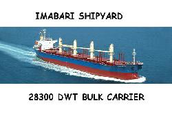Turkey's Ince Shipping ordered 28.000 DWT Bulk Carrier with Japanese credit