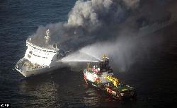 More than 200 rescued from blazing ferry