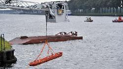 Cargo ship 'hits passenger ferry' near Amsterdam