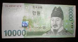 South Korean yards in bribery scandal