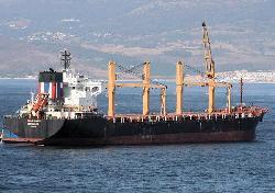 M/V Thor Wind broke down at Dardanelles