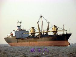 Somali pirates hijack ship with 29 Chinese crew