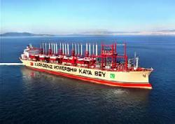 Turkish Power ship arrives to supply Pakistan