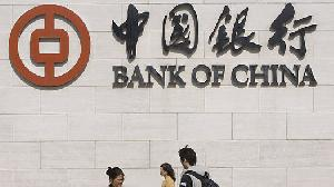 Shipping Loan Share Sinks 94% as Yuan Strengthens