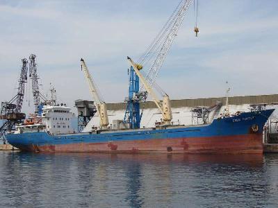 Fire on Turkish freighter Eren Turgut on Dover Strait