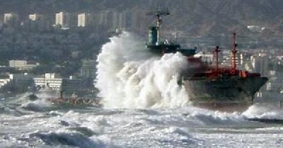 Unlucky tanker