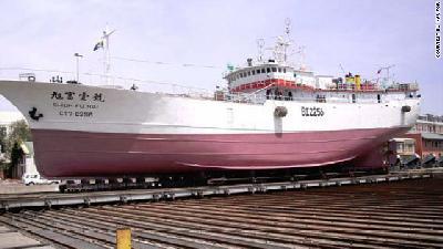 Taiwanese fishing vessel pirated off Madagascar