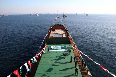 Turkey's largest aid ship sails for flood-hit Pakistan