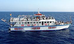 Israeli Frigates Chasing Gaza-Bound Aids Ship