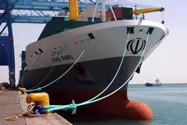 Iranian ship reported seized in Malta