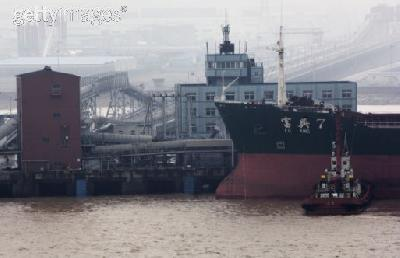 Ningbo Marine Company raises funds for newbuildings