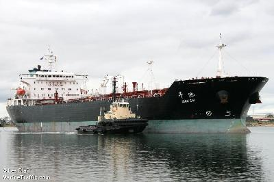 Explosion on Chinese tanker Qian Chi, Brisbane