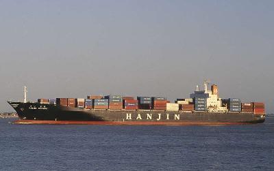 Hanjin Shipping received two 8,600TEU class containerships.