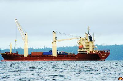 Ship carrying uranium anchored near Ladysmith/Chemainus