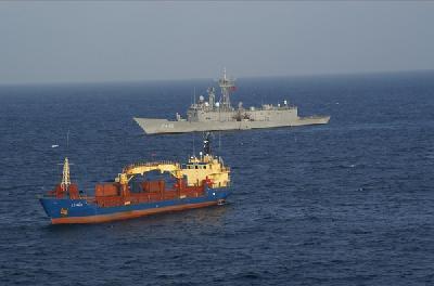 TCG Gaziantep's Guard Duty Of MV Leopard Ends