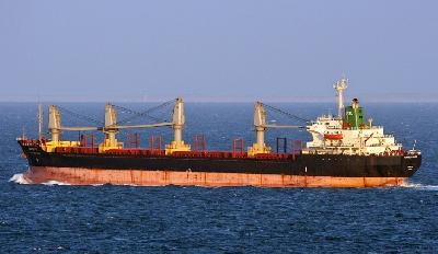 MV HOANG SON SUN pirated in the Indian Ocean