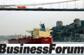 Mediterranean Shipping Conference to be held in Istanbul