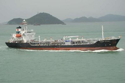 Japanese tanker Sunrise Sakura collided with Chinese fishing vessel