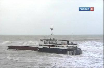 "VIDEO: Turkish Ship ""Besiktas"" Broke in two at Sochi"