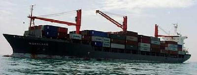 Indian authorities blamed German freighter for the sinking of fregate INS Vindhyagiri