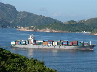 Iran cargo ship, seized in Hong Kong, released