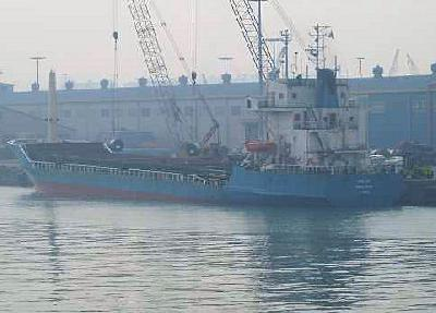 Chinese Fishing Boat Sunk by Ship, 2 Missing