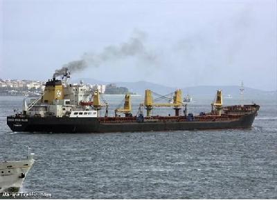 Greek bulk carrier M/V DOVER pirated in Arabian Sea