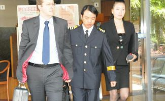 Ship's officer pleads guilty
