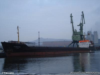 "Georgia detained Turkish ship ""Galisa"" at Batumi port"