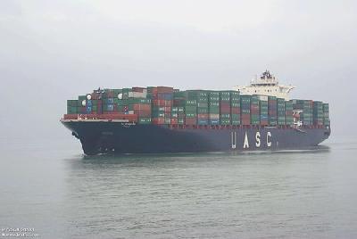 UASC to link Asia to Brazil through transhipment at Algeciras